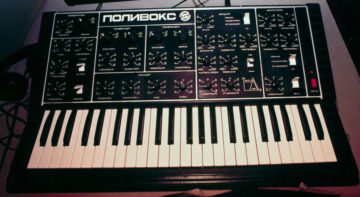 Music Machines: Formanta Polivoks